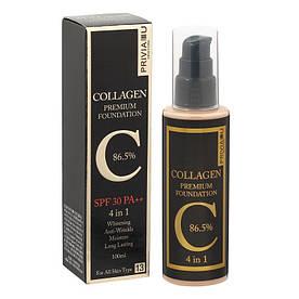 Тональный крем Privia U Collagen Premium Foundation 4 in 1