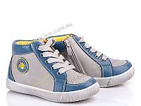 Ботинки детские С.Луч A7296-BG (26-31) - купить оптом на 7км в одессе