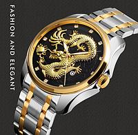 Часы мужские SKMEI Золотой Дракон водонепроницаемые цвета серебра с черным циферблатом + подарочный бокс.