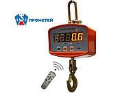 Весы крановые OCS-0.3t-XZА до 300 кг
