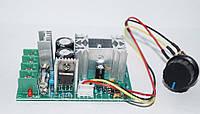 ШИМ регулятор,оборотов, скорости мотора высокой мощности DC 10-60V 20A 13КГц PWM