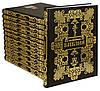 Толковая Библия А. П. Лопухина в 12-ти томах. Ветхий и Новый Завет. Иллюстрированная