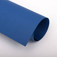 Бумага цветная 70х100 см, 120 г/м2, Spectra color №42А, темно-синий