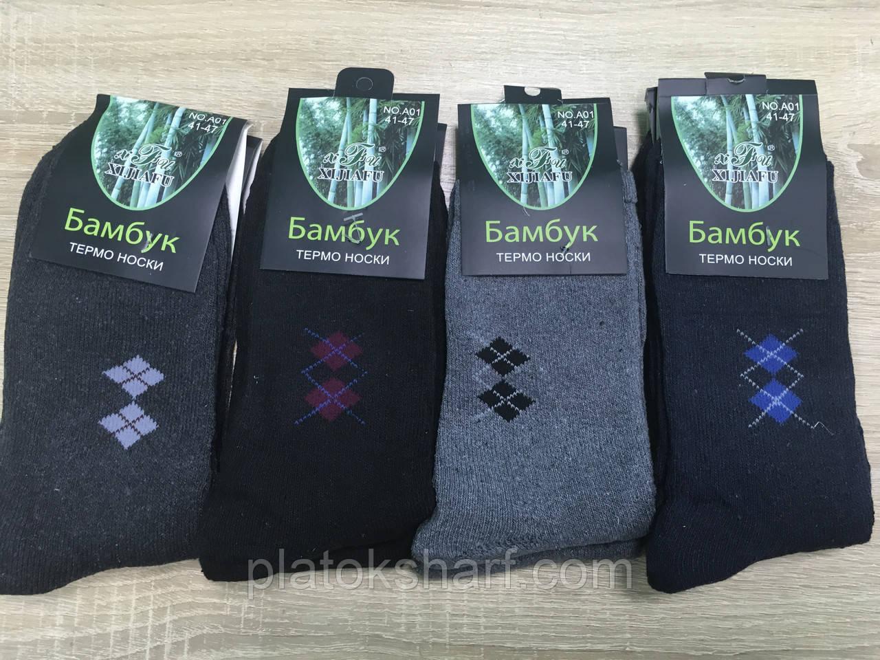 Мужские махровые носки оптом «Махра разные этикетки»