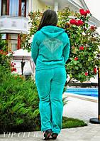 Велюровый костюм Димант большие рзмеры