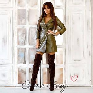 Оливковый женский осенний пиджак из кожзама 42-44 р