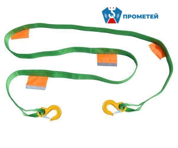 Буксировочный ремень (трос буксировочный) крюк-крюк 2,5 - 35 тонн 1-10 метров (цена за метр)