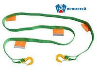 Буксировочный ремень (трос буксировочный) крюк-крюк 2,5 - 35 тонн 1-10 метров (цена за метр), фото 1