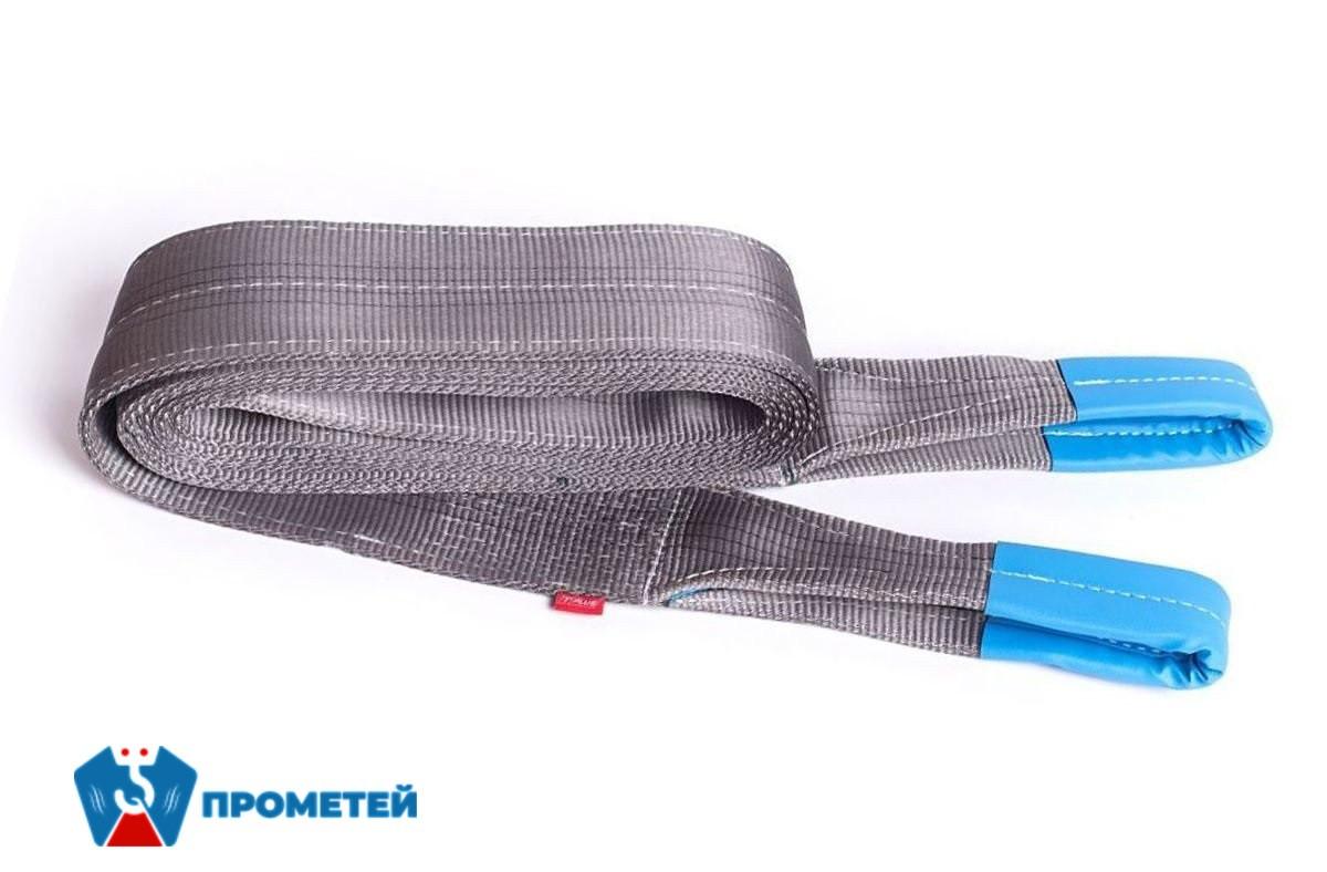 Буксировочный ремень 2500 кг. (трос буксировочный) 1-10 метров (цена за метр)