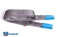 Буксировочный ремень 2500 кг. (трос буксировочный) 1-10 метров (цена за метр), фото 1