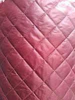 Стеганная ткань плащевка для пошива верхней одежды куртки жилетки ширина 150 см ромб цвет бордо, фото 1