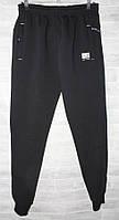 """Спортивные штаны мужские НАЙК на флисе, размеры M-3XL (7цв) """"JACK"""" купить недорого от прямого поставщика, фото 1"""