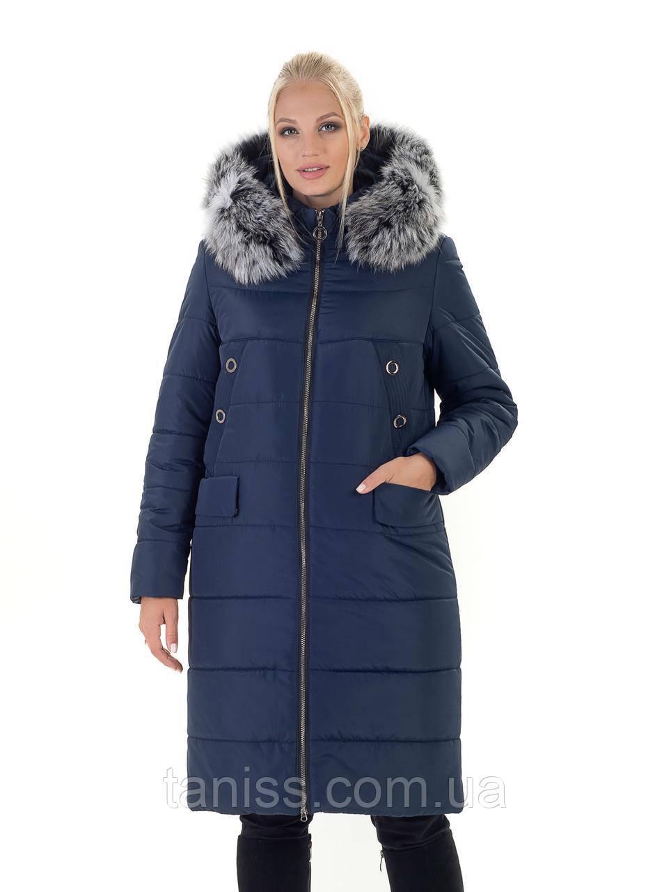 Зимний, женский пуховик большого размера, с мехом , мех песец, размеры 44-56,синий(133)Чбк