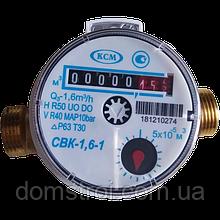 Счетчик холодной воды Коммунар СВК-1,6-1 R50 (Харьков) Ду-15
