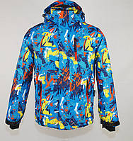 Зимняя куртка для мальчиков Snowbear's