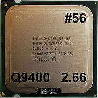 Процессор  ЛОТ #56 Intel® Core™2 Quad Q9400 R0 SLB6B 2.66GHz 6M Cache 1333 MHz FSB Soket 775 Б/У, фото 1