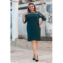 Сукня нарядна з креп-дайвінгу та сітки з флоком