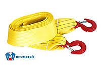 Буксировочный ремень 14000 кг. (трос буксировочный) 1-10 метров (цена метра), фото 1
