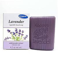Кусковое мыло лаванда Kappus lavender 125g