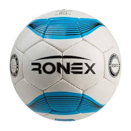 М'яч футбольний №4 Ronex (JM) RXD-JM1, фото 2