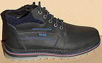 Ботинки зимние мужские кожаные от производителя модель ВОЛ46-2, фото 1
