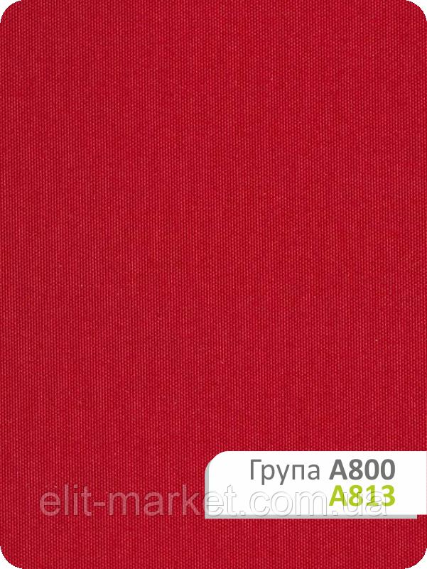 Ткань для рулонных штор А 813