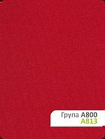 Тканина для рулонних штор А 813