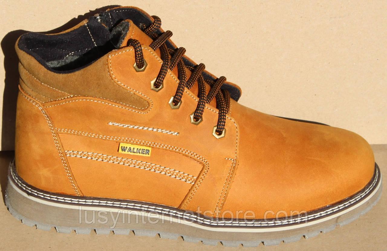 Ботинки зимние мужские кожаные от производителя модель ВОЛ48-1