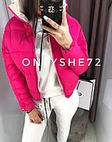 Женская модная курточка  ЛЯ7273, фото 1