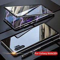 Магнитный чехол Full Glass 360 (Magnetic case) для Samsung Galaxy Note 10 Plus