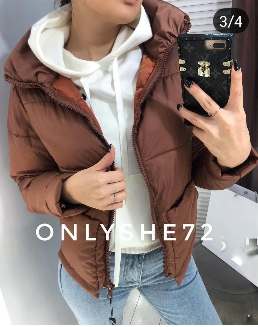 Женская модная куртка  ЛЯ72101
