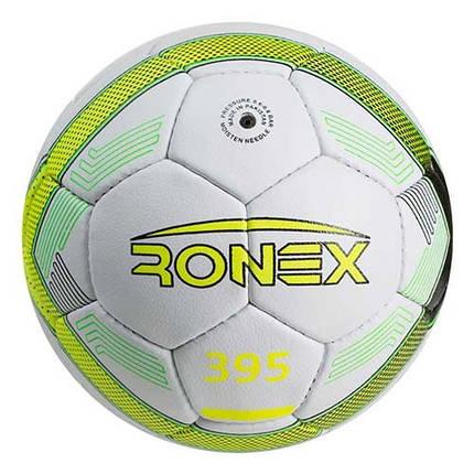 Мяч футбольный Grippy Ronex AD/395 RX-G395, фото 2