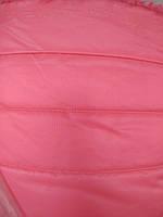 Стеганная ткань плащевка для пошива верхней одежды куртки жилетки ширина 150 см полоска цвет розовый, фото 1
