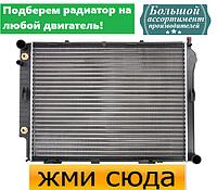 Радиатор MERCEDES W210 (S210) (2.0-3.2) 1995-2003/ Thermotec