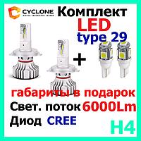 Автомобильные лед лампы Cyclone LED H4 H/L 5000K 6000Lm CR type29 v2