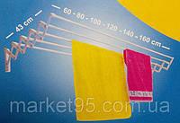 Настінна вішалка (гармошка) для білизни Milton 1.2 м, фото 1