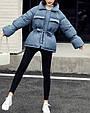 Куртка женская зимняя с поясом (синяя), фото 3