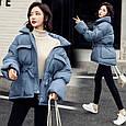 Куртка женская зимняя с поясом (синяя), фото 6