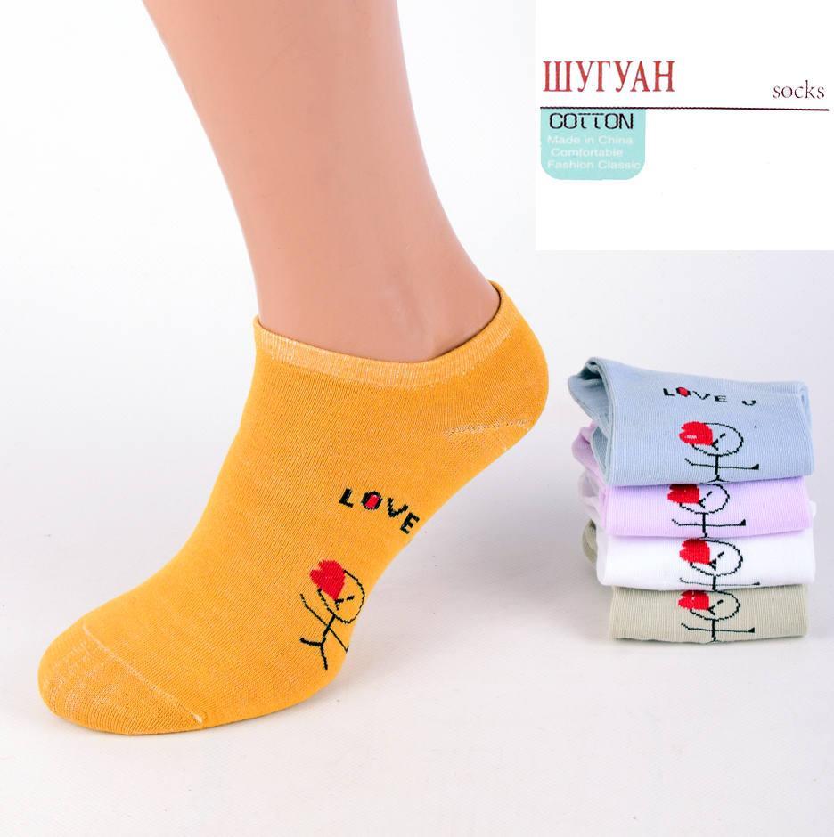 Качественные женские короткие носочки Шугуан BL2208-3. В упаковке 10 пар