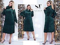 Вязаное платье с хомутом р. 48-58 арт 5154