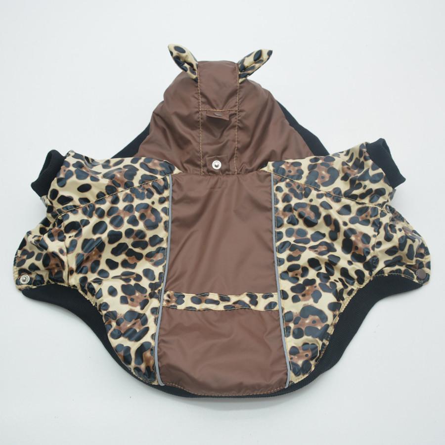 Курточка для собак Лео Коричневый №1 29х46 см