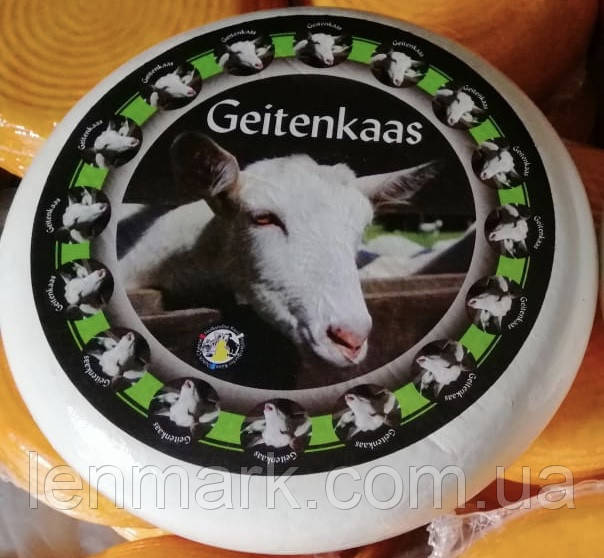 Сыр козий Geitenkaas Lavendel с лавандой