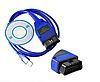 Диагностический сканер VAG-COM 409.1 KKL K-Line USB + ABS + AIRBAG