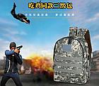 Рюкзачок/ кошелек/ сумка на плечо камуфляж, фото 3
