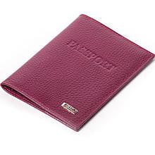 Шкіряна обкладинка на паспорт марсала Butun 147-004-005