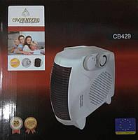 Тепловентилятор Дуйка Heater Crownberg CB 429