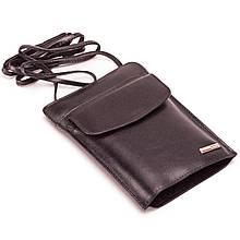 Кожаная сумка кошелек на шею BUTUN 190-024-001