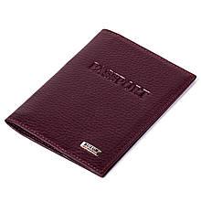 Обкладинка на паспорт Butun 147-004-002 шкіряна бордова