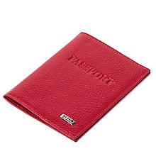 Обкладинка на паспорт Butun 147-004-006 червона шкіряна