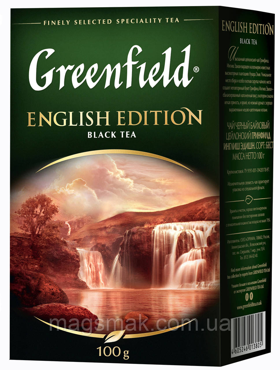 Чай Greenfield English Edition 100гр.